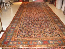 Antique Persian Ferehan 6.7 x 17.2