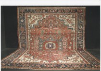 Exceptional 19th C Persian Serapi  12 x 15.2  SOLD