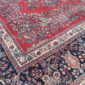 Antique Persian Sarouk  13.6 x 25.8