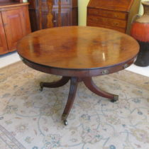 18th English Mahogany Center Hall Table SOLD